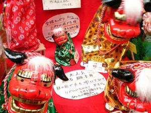ny-shishi01.jpg